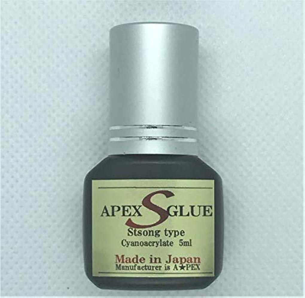 消毒する秘密の悩みまつ毛エクステ用グルー Sタイプ/5ml 日本製 速乾長持続