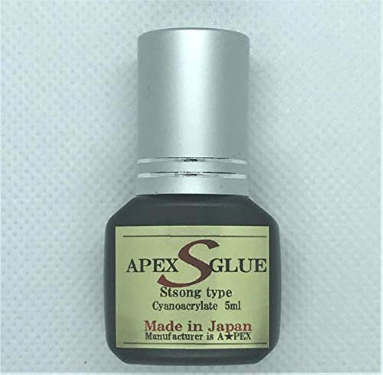 インペリアル流暢複雑なまつ毛エクステ用グルー Sタイプ/5ml 日本製 速乾長持続