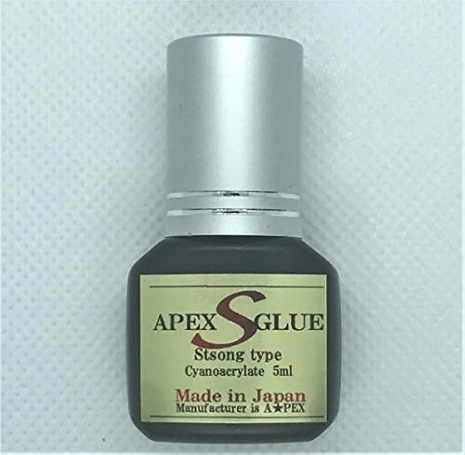 剪断寝具年齢まつ毛エクステ用グルー Sタイプ/5ml 日本製 速乾長持続