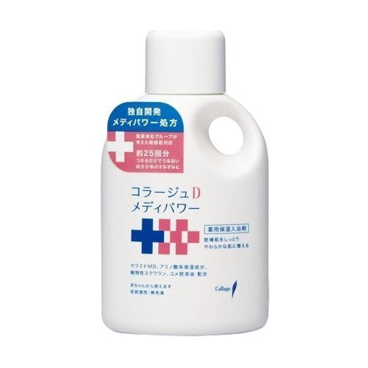 警告シャワー分類するコラージュ Dメディパワー 保湿入浴剤 500mL×6個