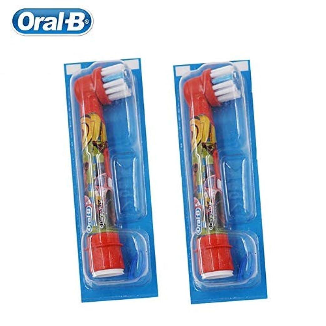 わかりやすい埋め込むブレークChildren Electric Toothbrush Oral B Cars Tooth Brush D10 Replaceable 2 Brush Heads EB10 Music Timer for Children...