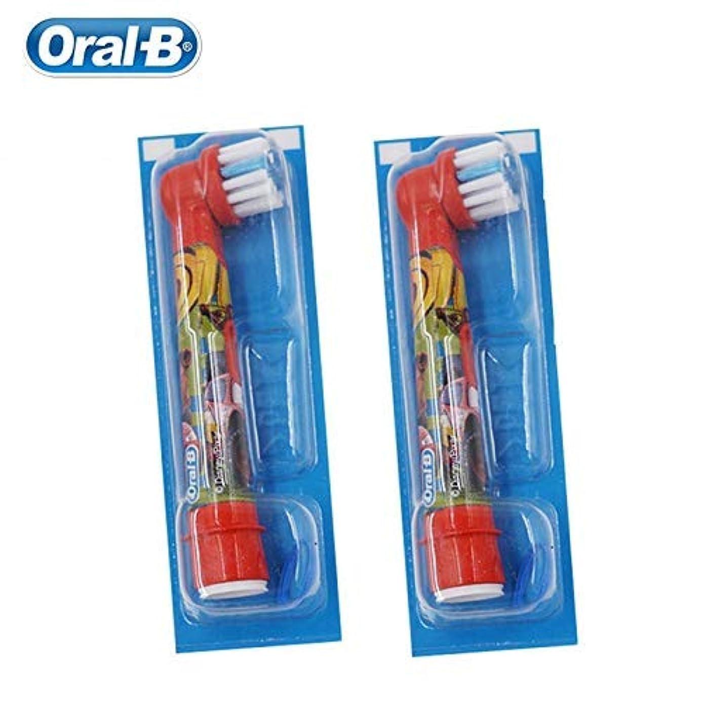 バイバイ絶望ポジティブChildren Electric Toothbrush Oral B Cars Tooth Brush D10 Replaceable 2 Brush Heads EB10 Music Timer for Children...