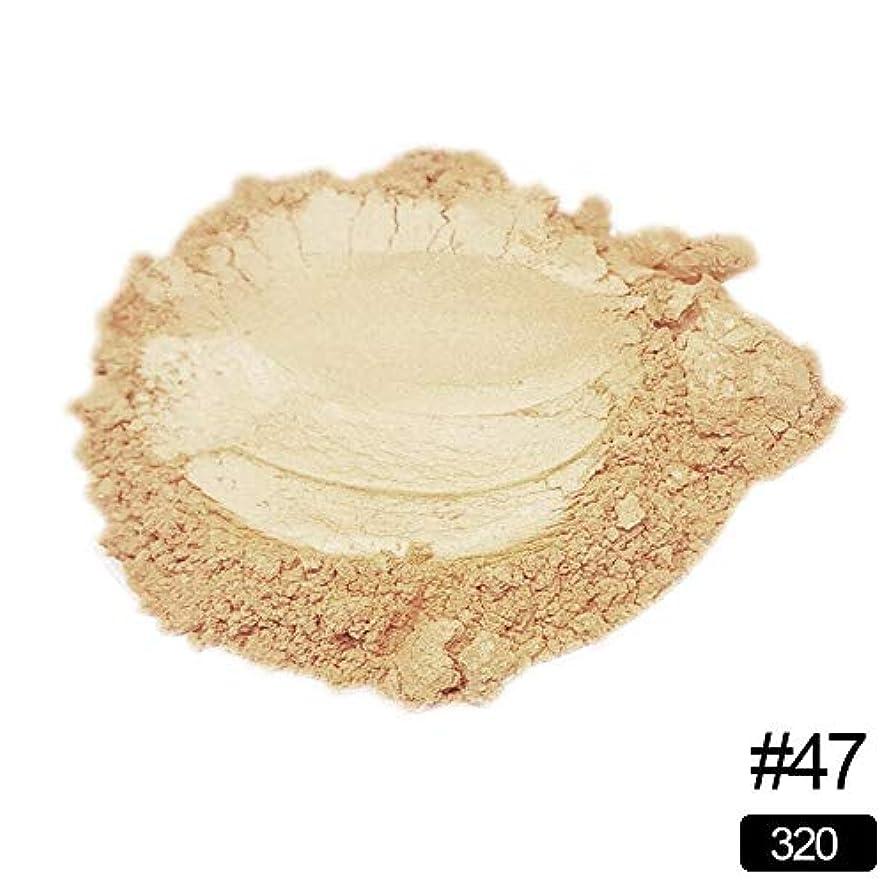 エスカレートギャザー銀BETTER YOU (ベター ュー) 夏のアイシャドウ、口紅、フリッカー、カラフル、崩れない、ぼかしやすい、69色 目、唇、フリッカー、ハイライト (P 435)