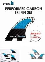 FCS 【FCSⅡ Performer PC Carbon Tri Retail Fins 】サイズ XL 最高グレードPCカーボン素材 トライ フィン 3枚SET
