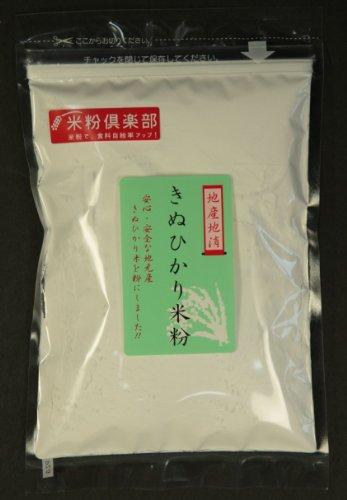 京都 丹波産  きぬひかり米粉 500g入 (5袋)