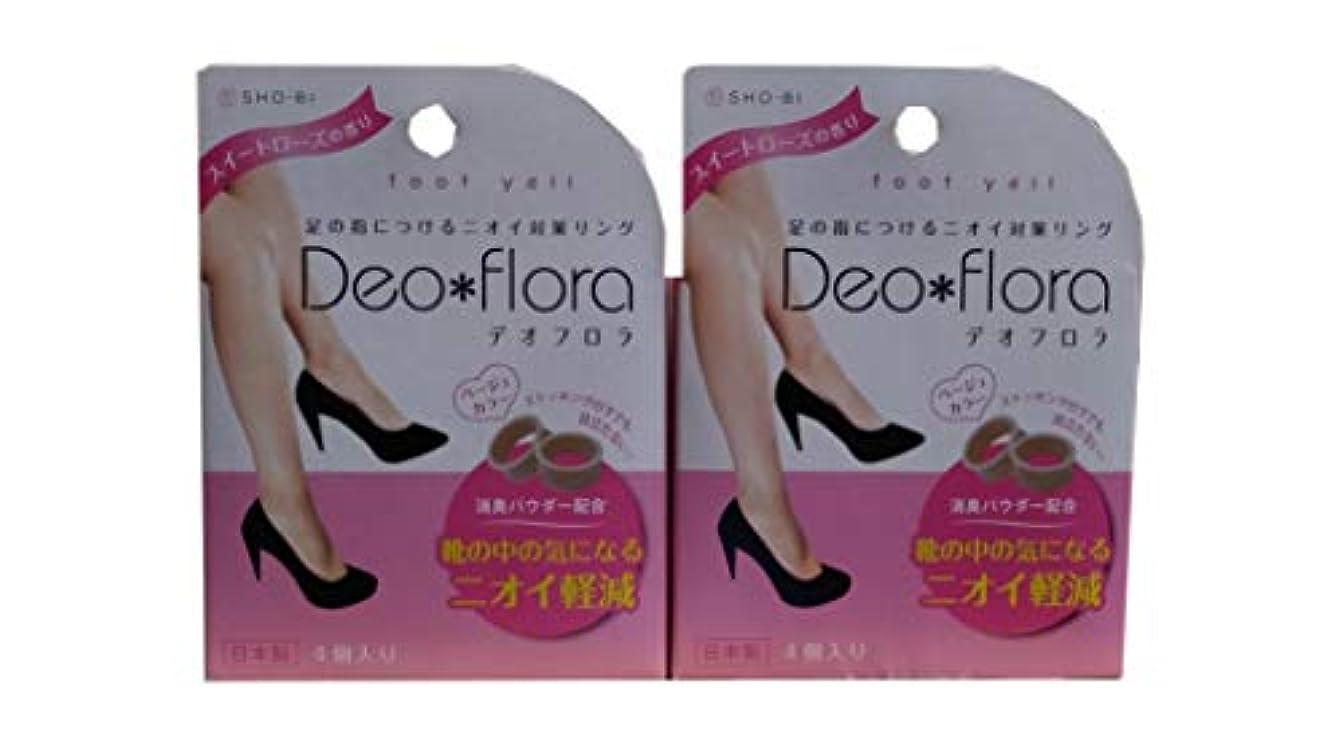 よろめく拒否入場料【まとめ買い】 foot yell 足指につける消臭リング デオ・フロラ BT56058 2箱セット