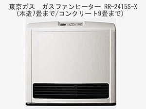 東京ガス ガスファンヒーター 20号 都市ガス13A対応 シンプルタイプ ベージュ RR-2415S-X