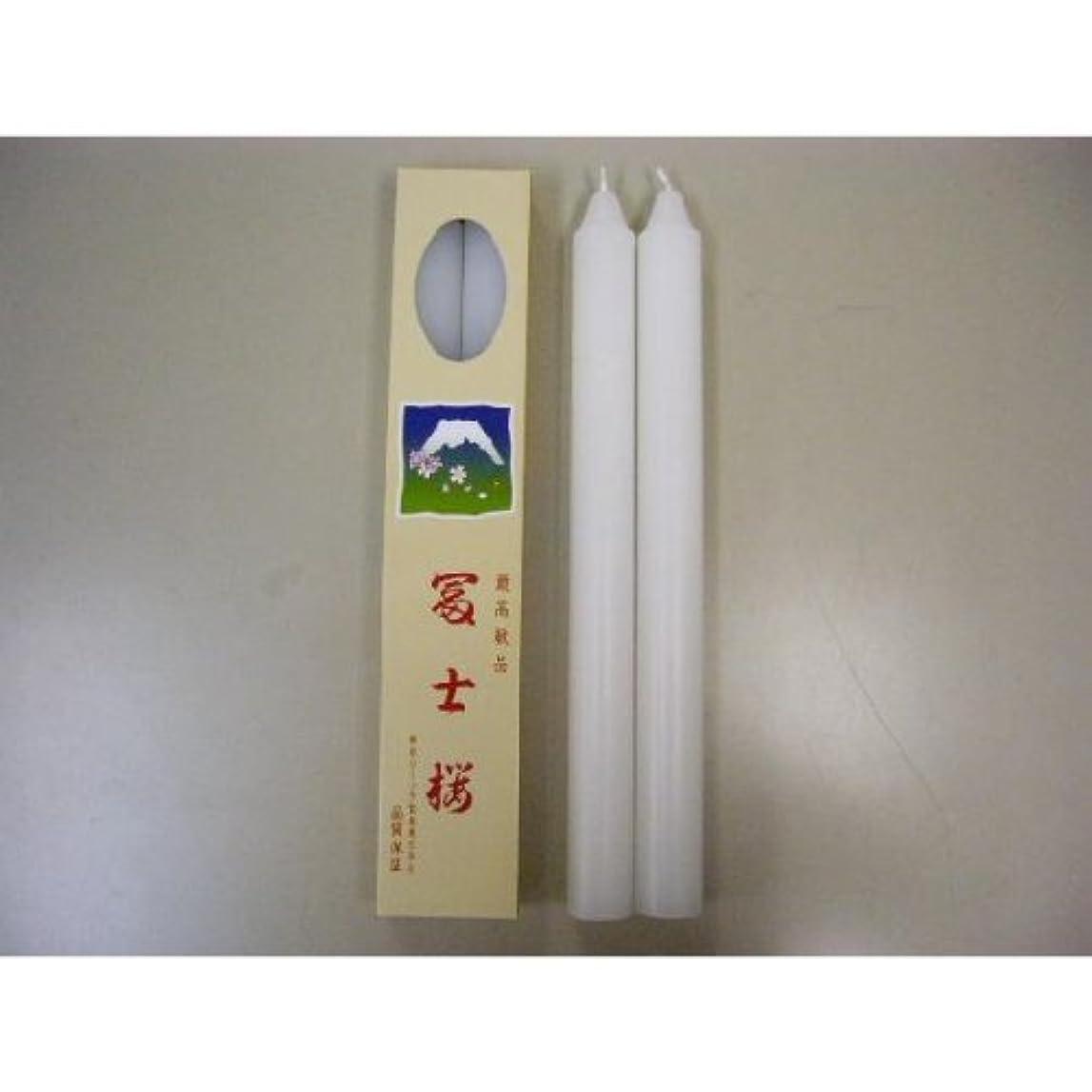 テナント安定保護する富士桜ローソク50号2本入り