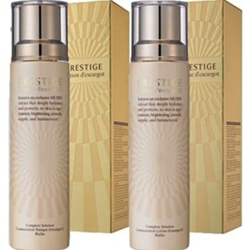 圧縮コンプリート示すIts skinイッツ スキン プレステージ 乾燥肌(化粧水+乳液)