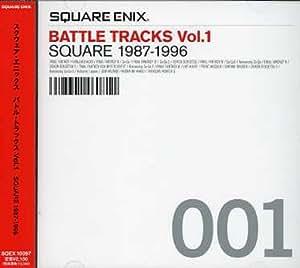 スクウェア・エニックス バトル・トラックス Vol.1