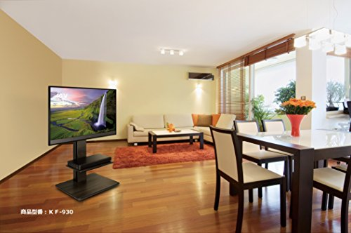 TIMEZ(タイメッツ)壁寄せテレビスタンド ~65v型対応 高さ調節可能 キャスター付 KF-970