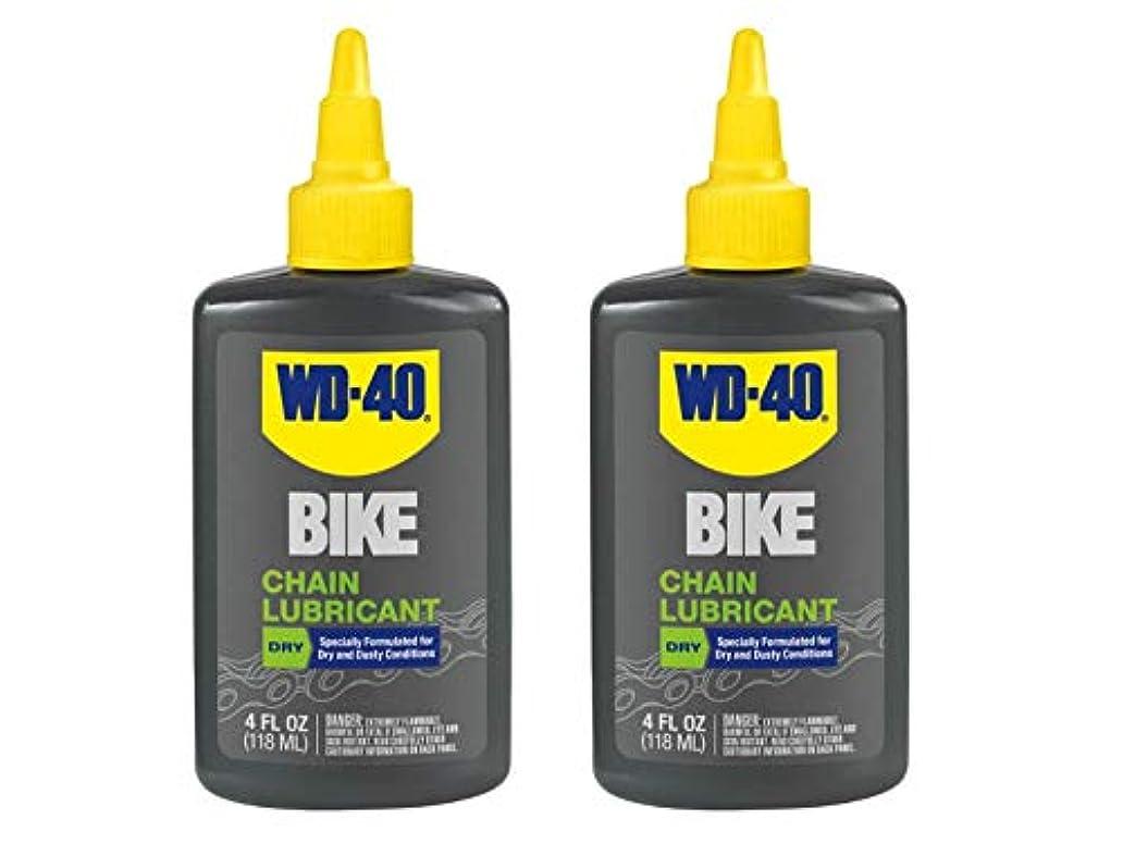 アンソロジー相対性理論富豪WD 40 ドライ 自転車 チェーン ルブ 4オンス スクイーズボトル - 2パック