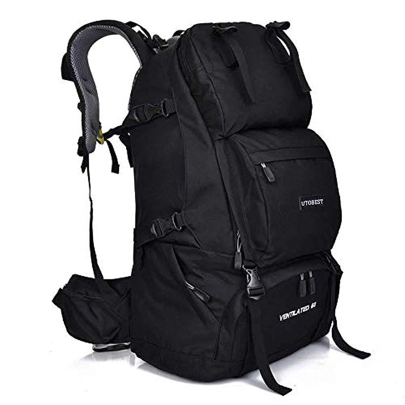 サイクロプス頭遠征UTOBEST 登山リュック 60L 大容量バックパック 旅行用アウトドアリュック 防水 通気 独立靴用コンパートメント レインカバー付き