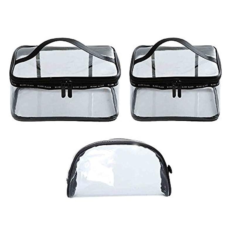面積定義するレンズ透明 化粧ポーチ トラベルポーチ クリア コンパクト 旅行出張用PVCビニールポーチ 多機能な収納バッグ 小物入れ 3枚セット