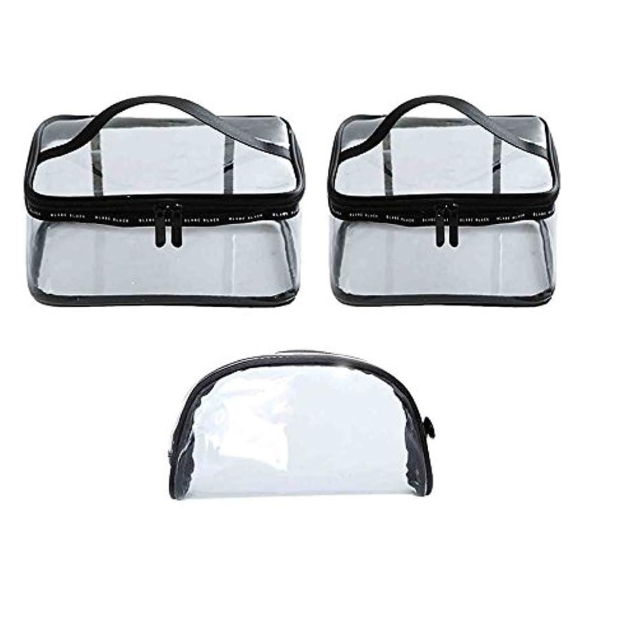 鏡怒りワーカー透明 化粧ポーチ トラベルポーチ クリア コンパクト 旅行出張用PVCビニールポーチ 多機能な収納バッグ 小物入れ 3枚セット