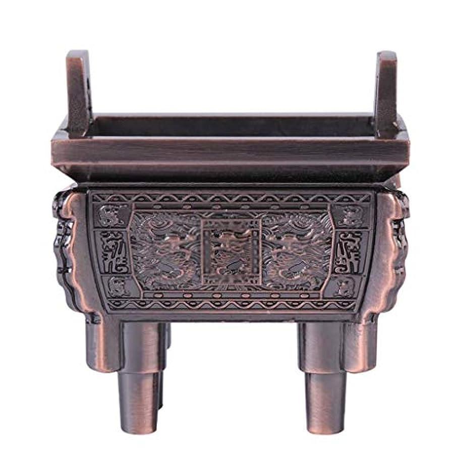 カウンターパート番目谷ホームアロマバーナー 総本店のホテルの喫茶店の使用のための小型多機能香の棒のバーナーのホールダーのセンサー 芳香器アロマバーナー (Color : Brass)