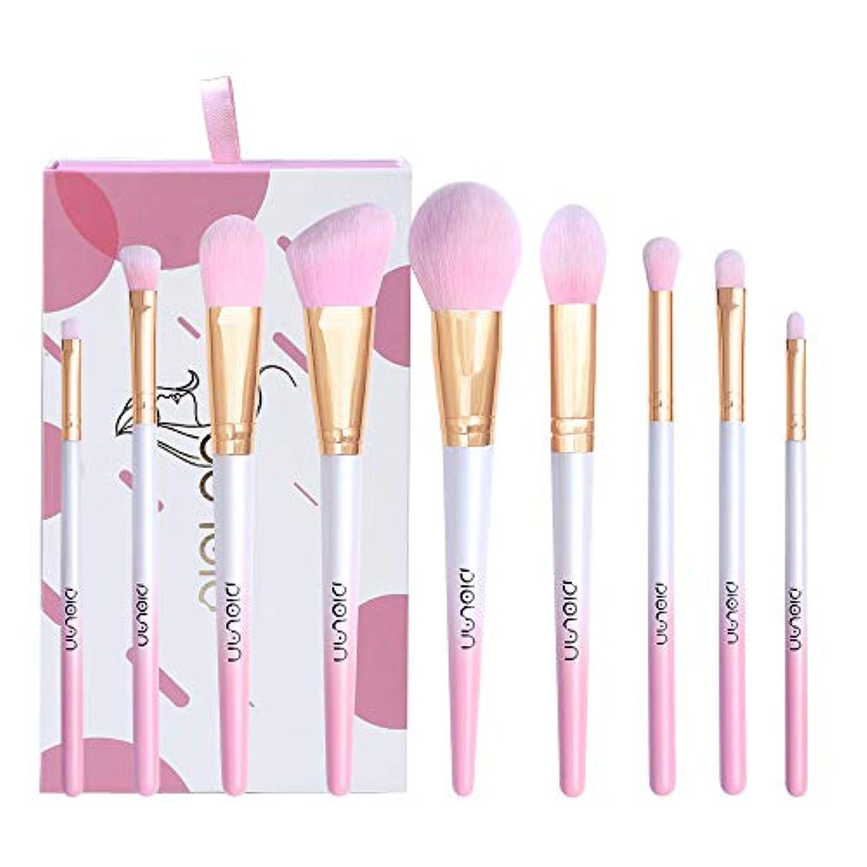 先行する大人アイロニーDiolan メイクブラシ 化粧ブラシセット 高級タクロン 超柔らかい 9本セット (桜のピンク)