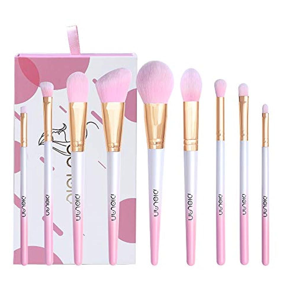 完璧豊富な膨らませるDiolan メイクブラシ 化粧ブラシセット 高級タクロン 超柔らかい 9本セット (桜のピンク)