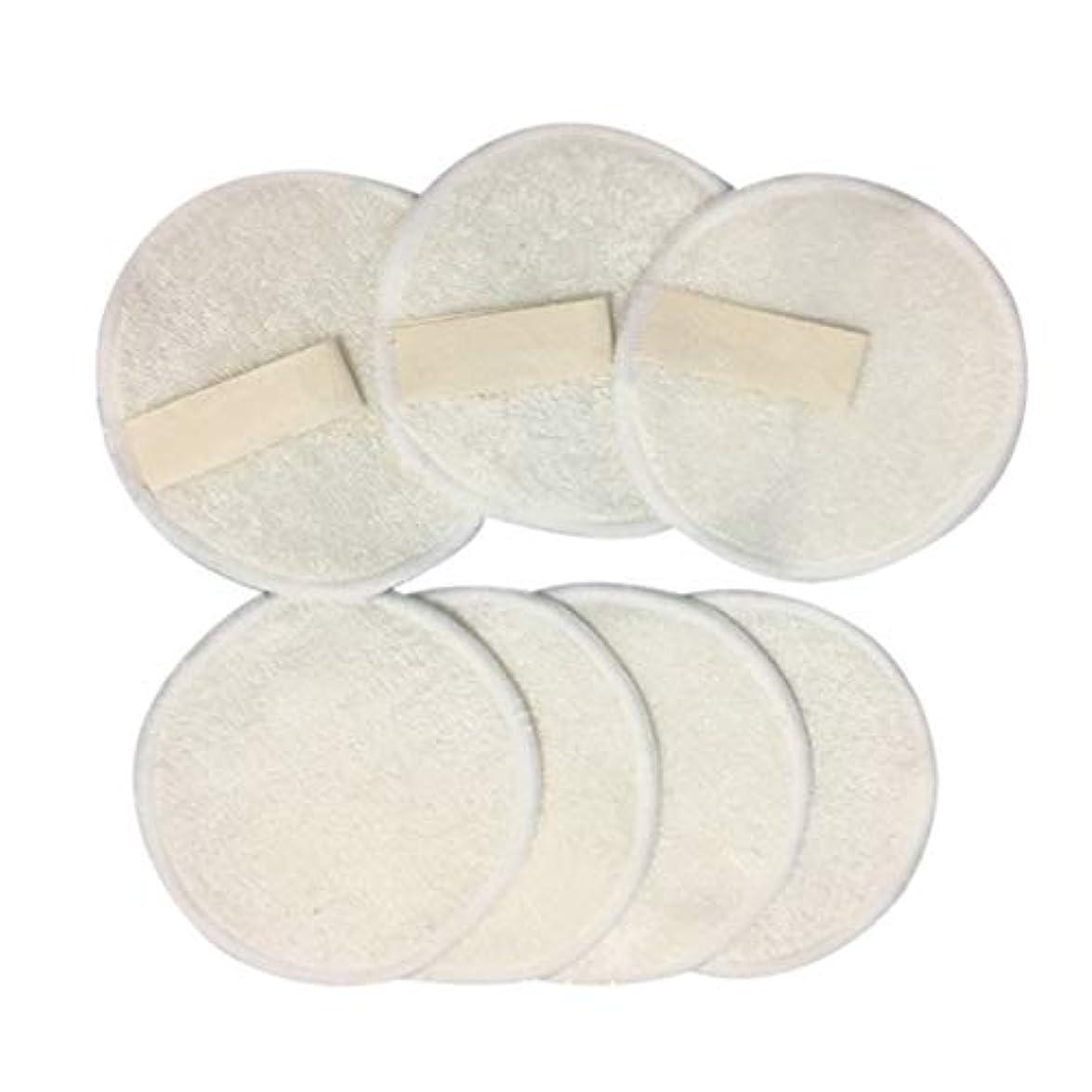 防止兵隊偏心Frcolor 10ピース 竹メイクリムーバーパッド 3層 再利用可能 綿 ラウンド パッドクレンジングワイプウォッシャブルクリーンスキンケア用女性