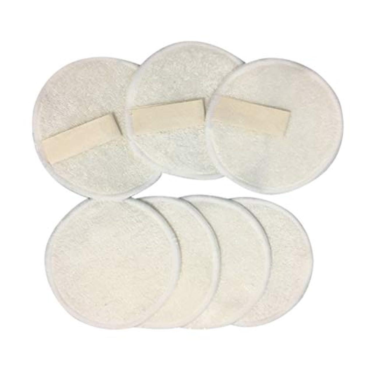 苦しみワークショップ我慢するFrcolor 10ピース 竹メイクリムーバーパッド 3層 再利用可能 綿 ラウンド パッドクレンジングワイプウォッシャブルクリーンスキンケア用女性