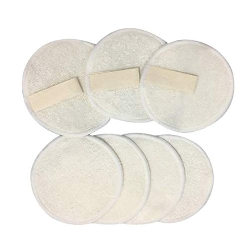 サーカス受粉する気づかないFrcolor 10ピース 竹メイクリムーバーパッド 3層 再利用可能 綿 ラウンド パッドクレンジングワイプウォッシャブルクリーンスキンケア用女性
