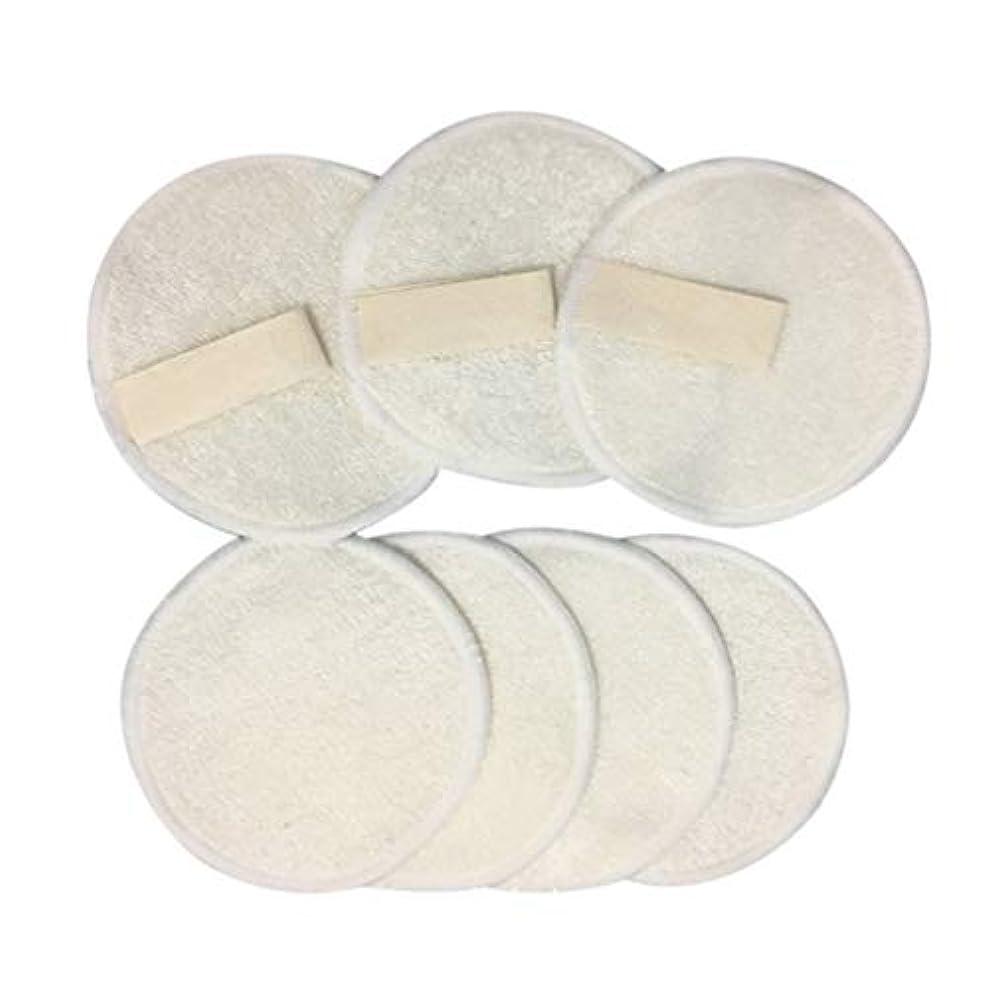 ニコチンお母さん束ねるFrcolor 10ピース 竹メイクリムーバーパッド 3層 再利用可能 綿 ラウンド パッドクレンジングワイプウォッシャブルクリーンスキンケア用女性