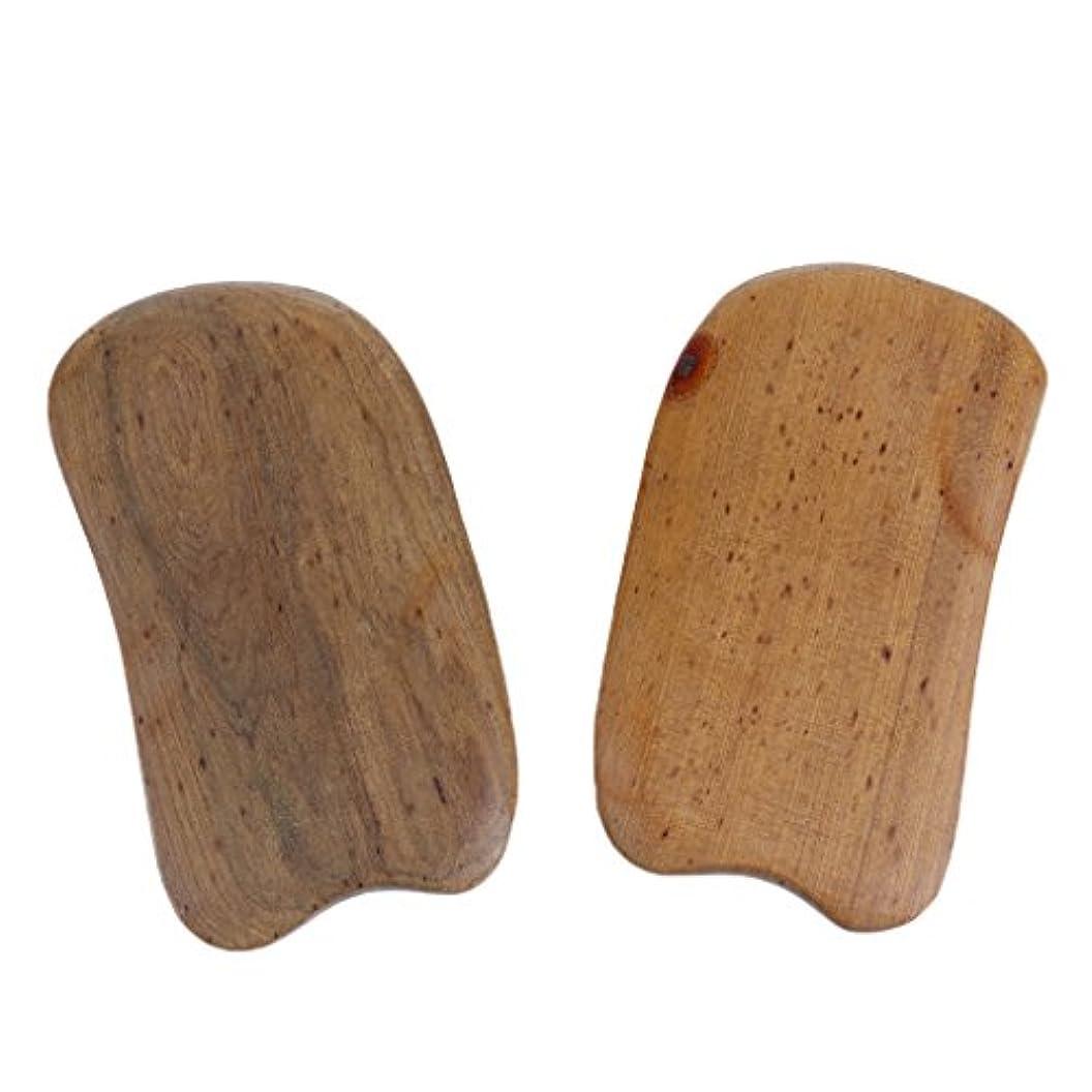 十分です敵意動的dailymall 2点サンダルウッド鍼灸師マッサージボード掻爬ツール - #1