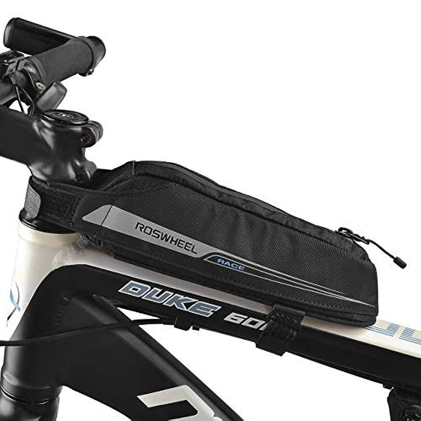 思いやり正気ジャンプエネルギーflexdin自転車フレームバッグ、Road Racing/Touring Aerodynamic自転車トップチューブサイクリング燃料バッグポーチ防水420d 0.4lブラック