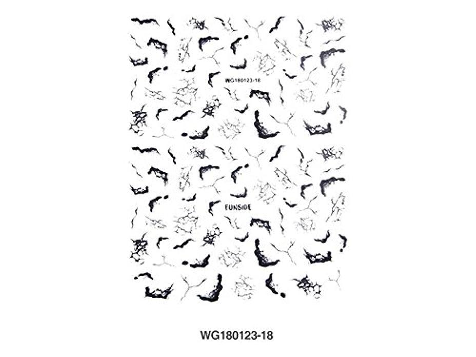 スリップシューズ制裁観察するOsize ネイルステッカーフルカバーネイルアートのヒントペーパーPre Design Pressネイルステッカー(図示)