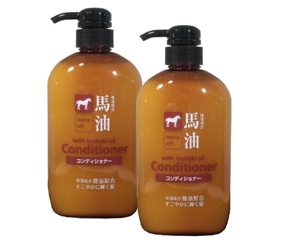 緊張する状ワックス【熊野油脂】 馬油コンディショナー 椿油配合 2個セット (各600mL)