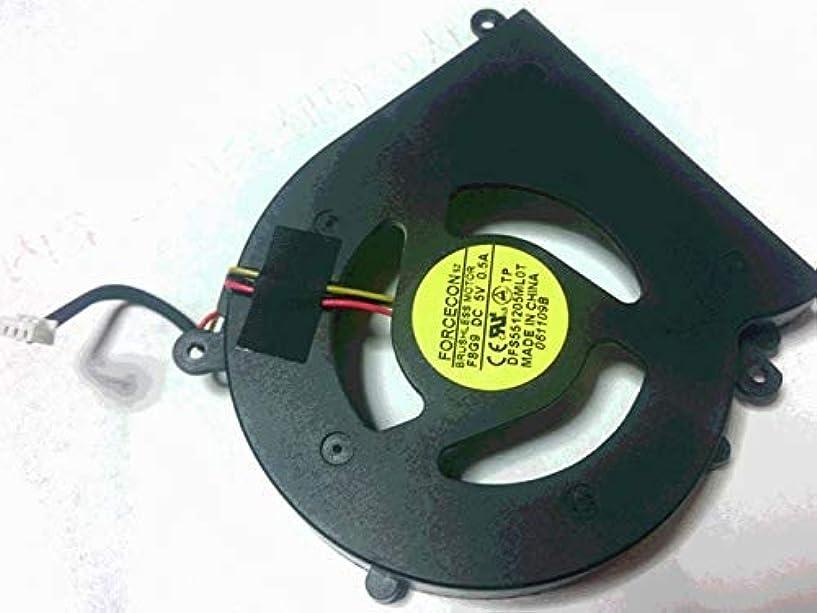 シャープ宴会ハックPlcbatt® DFS551205ML0T-F8G9 DFS551205MLOT-F8G9 SOTEC R505A5 R501A7B オンキヨー DR505A シリーズ 用 CPU冷却ファン