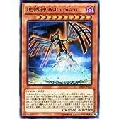 遊戯王カード 【地縛神 Aslla Piscu】 DE03-JP123-R ≪デュエリストエディション3 収録カード≫