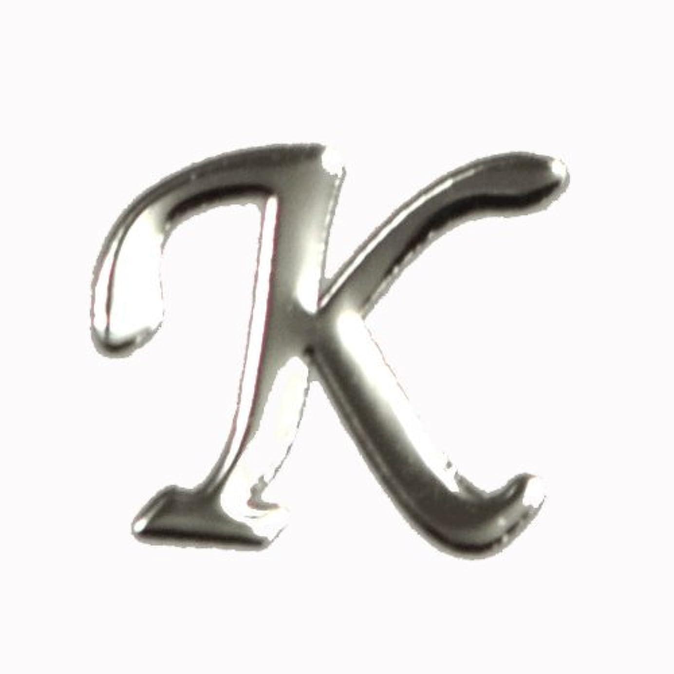 ナイトスポット背骨クックアルファベット 薄型メタルパーツ 20枚 /片面仕上げ イニシャルパーツ SILVER (K / 5x6mm)