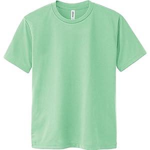 [グリマー] 半袖 4.4oz ドライTシャツ...の関連商品4