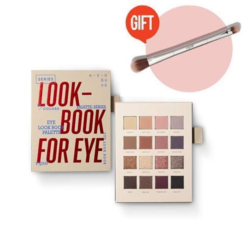 エスプア アイ ルック ブック 2 (F/W EDITION) / eSpoir Eye Look Book 2 (F/W EDITION) [並行輸入品]