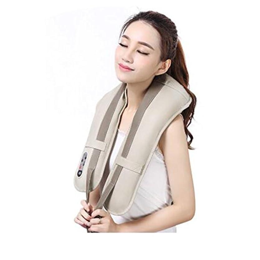 風刺さておきサークルホットネックマッサージャーポータブル電気パーカッション頸部マッサージショールの痛みの首と肩の多機能タップマッサージャー (色 : A)