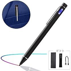 L-JUWA タッチペンン 極細 スマートフォン タブレット 専用 スタイラスペン iPad iPhone Android対応 高感度 ツムツム 金属製 軽量 USB充電式 タッチ ペン 銅製 (ブラック)
