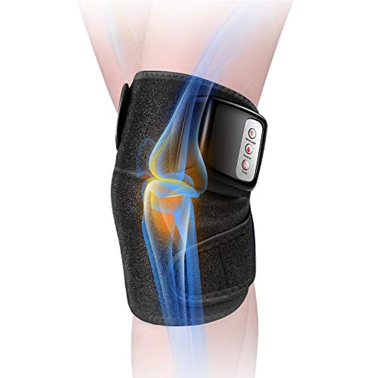 強い輝度遺体安置所マッサージ器 フットマッサージャー 膝マッサージャー ひざ 太もも 腕 肩 肘 ヒーター付き 振動 マッサージ機 レッグマッサージャー 通気性 赤外線療法 膝サポーター ストレス解消 温熱マッサージ