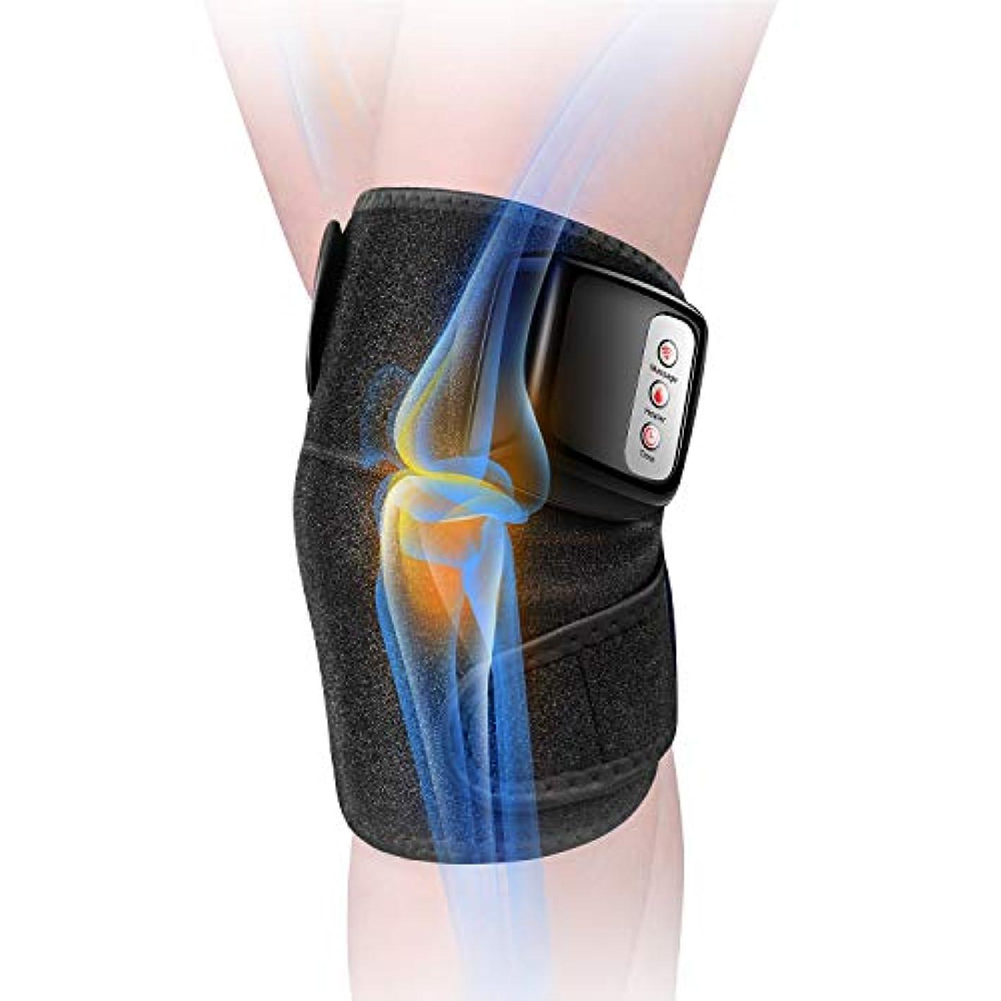 朝の体操をする液化するファンブル膝マッサージャー 関節マッサージャー マッサージ器 フットマッサージャー 振動 赤外線療法 温熱療法 膝サポーター ストレス解消 肩 太もも/腕対応