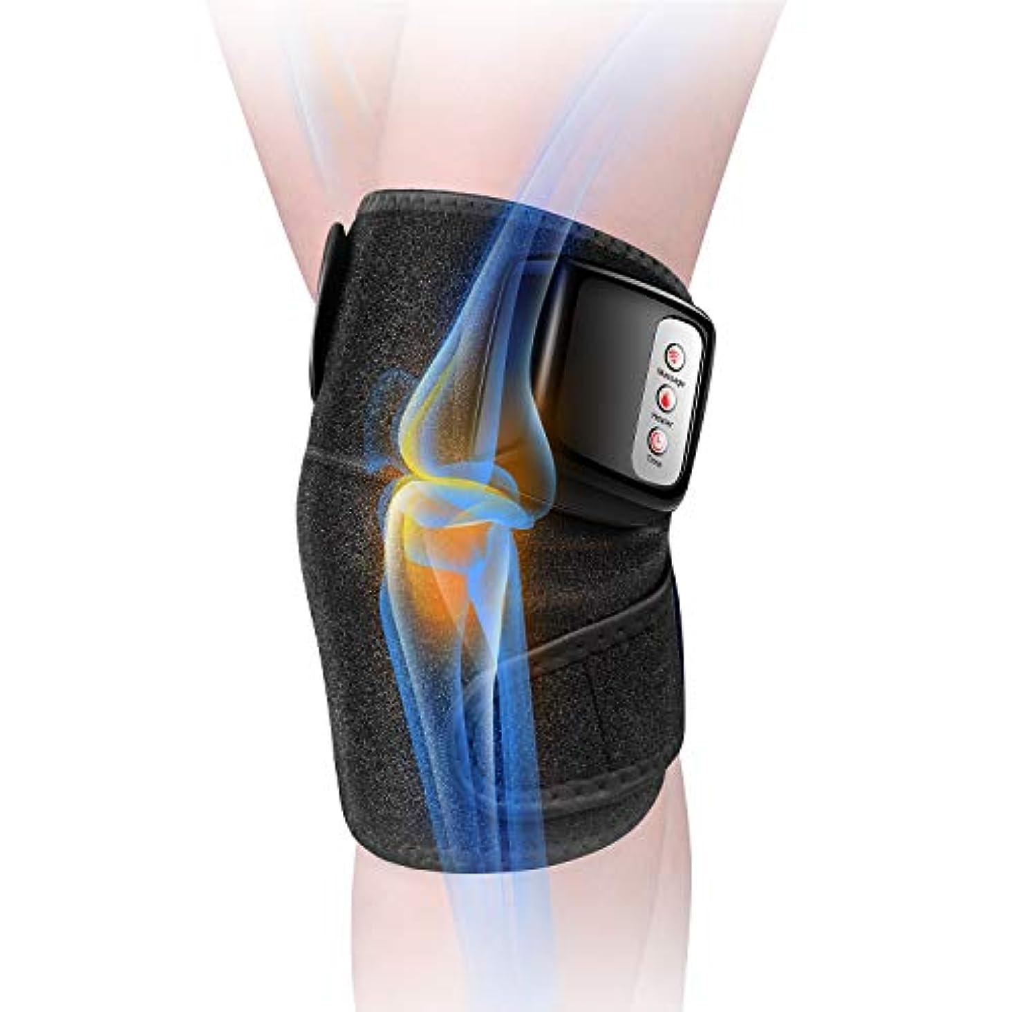 手当知人足音膝マッサージャー 関節マッサージャー マッサージ器 フットマッサージャー 振動 赤外線療法 温熱療法 膝サポーター ストレス解消 肩 太もも/腕対応