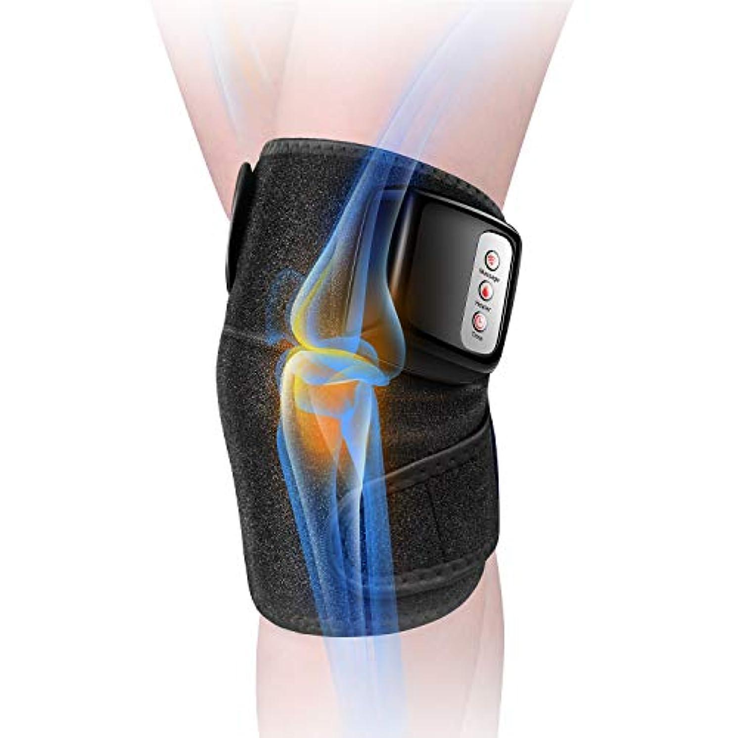雷雨修正する苦行膝マッサージャー 関節マッサージャー マッサージ器 フットマッサージャー 振動 赤外線療法 温熱療法 膝サポーター ストレス解消 肩 太もも/腕対応