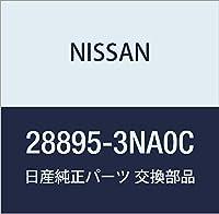NISSAN (日産) 純正部品 リフイル ワイパー ブレード ドライバー リーフ 品番28895-3NA0C