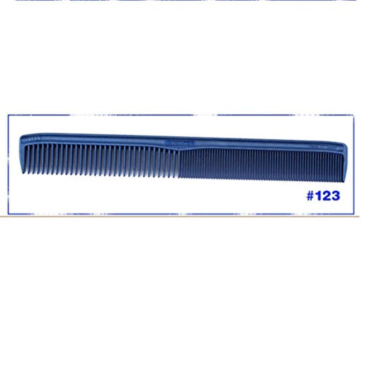 交換津波厚いGuomao 女性または男性のプラスチック製の櫛の極薄のハンドルの櫛のための専門の3D櫛 (サイズ : 123)