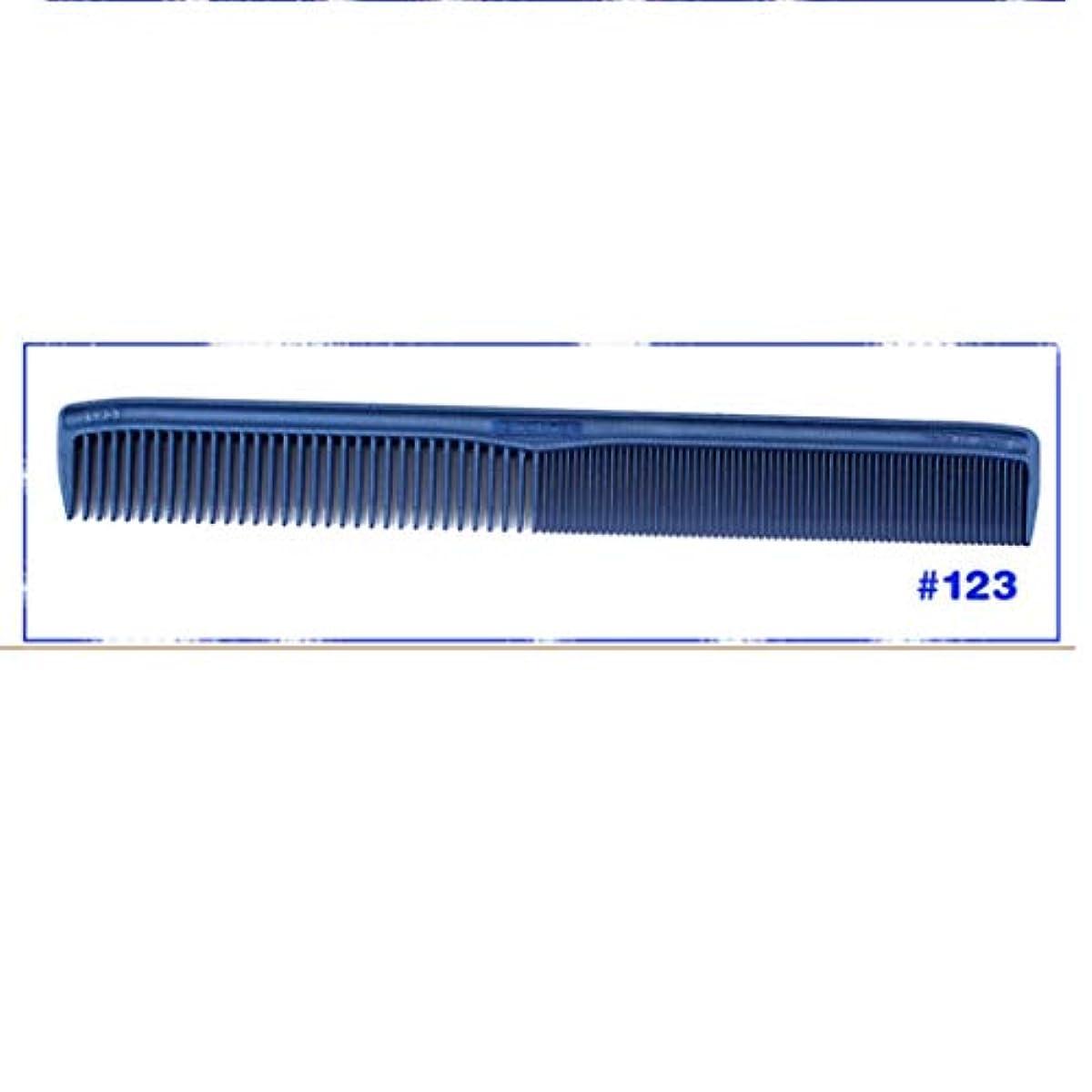 ディンカルビルペック精神人のための超薄いハンドルの櫛または女性または人のプラスチック櫛のためのWome-Professional 3Dの毛の櫛 ヘアケア (サイズ : 123)