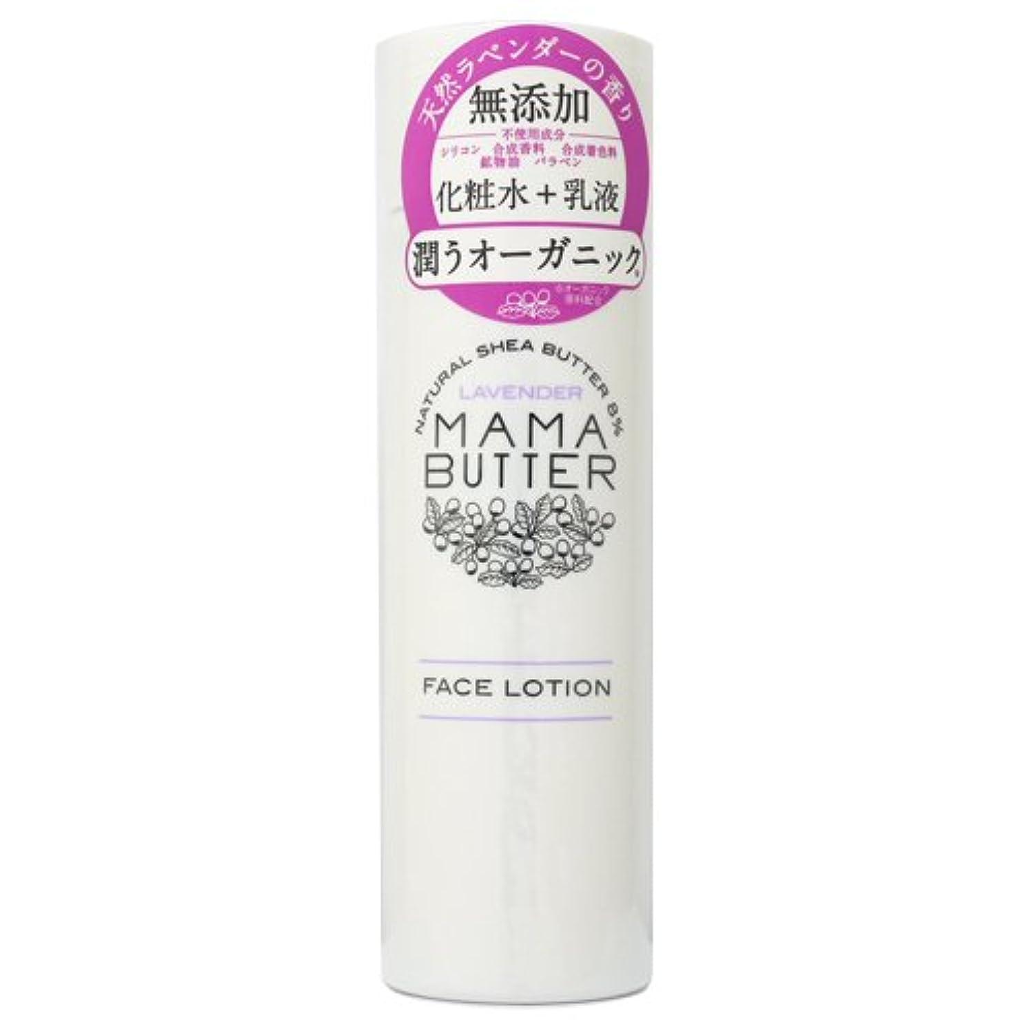 大人カラス面白いママバター フェイスローション 200mL