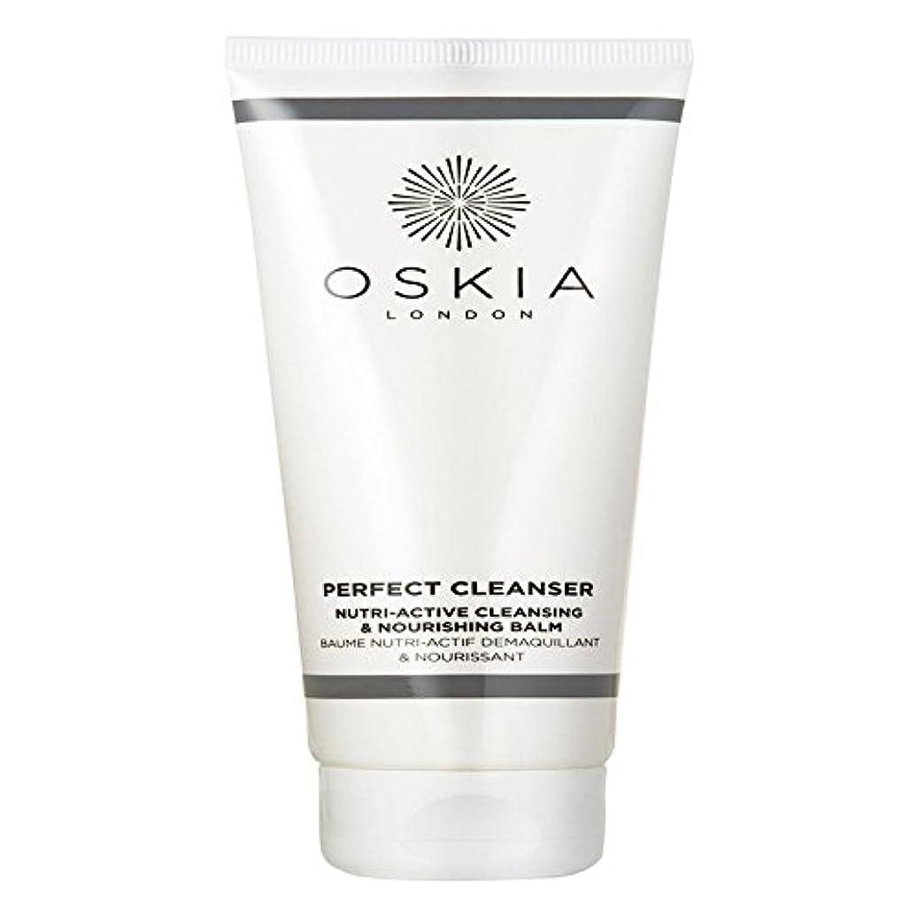 目的マイナー感謝する完璧なクレンザー125ミリリットル x2 - OSKIA Perfect Cleanser 125ml (Pack of 2) [並行輸入品]