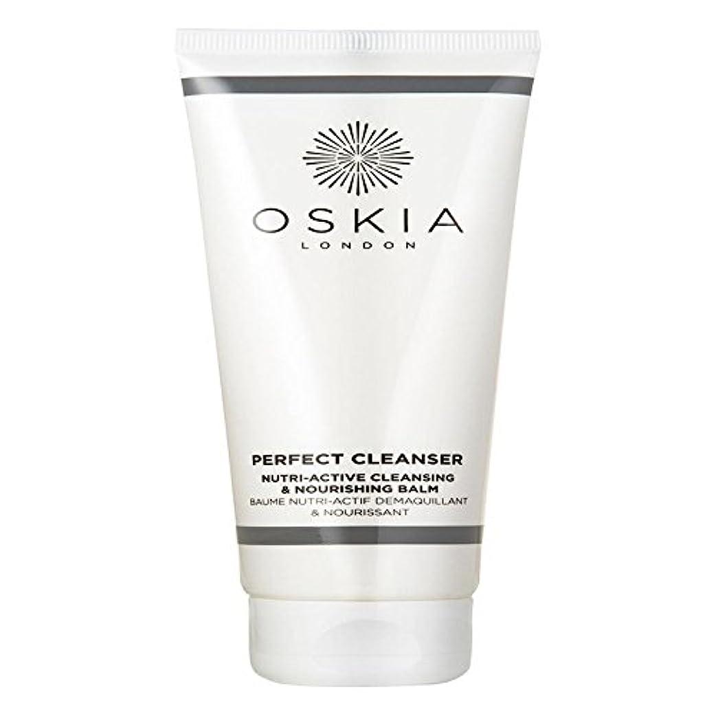 広まった権利を与える硬い完璧なクレンザー125ミリリットル x4 - OSKIA Perfect Cleanser 125ml (Pack of 4) [並行輸入品]