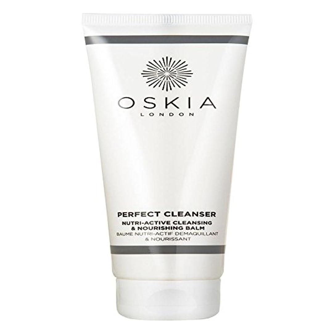 サーフィン人形移民OSKIA Perfect Cleanser 125ml (Pack of 6) - 完璧なクレンザー125ミリリットル x6 [並行輸入品]