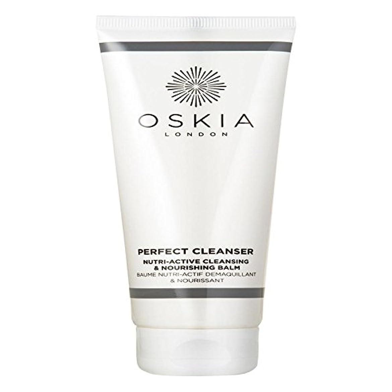 不完全害バイナリ完璧なクレンザー125ミリリットル x2 - OSKIA Perfect Cleanser 125ml (Pack of 2) [並行輸入品]