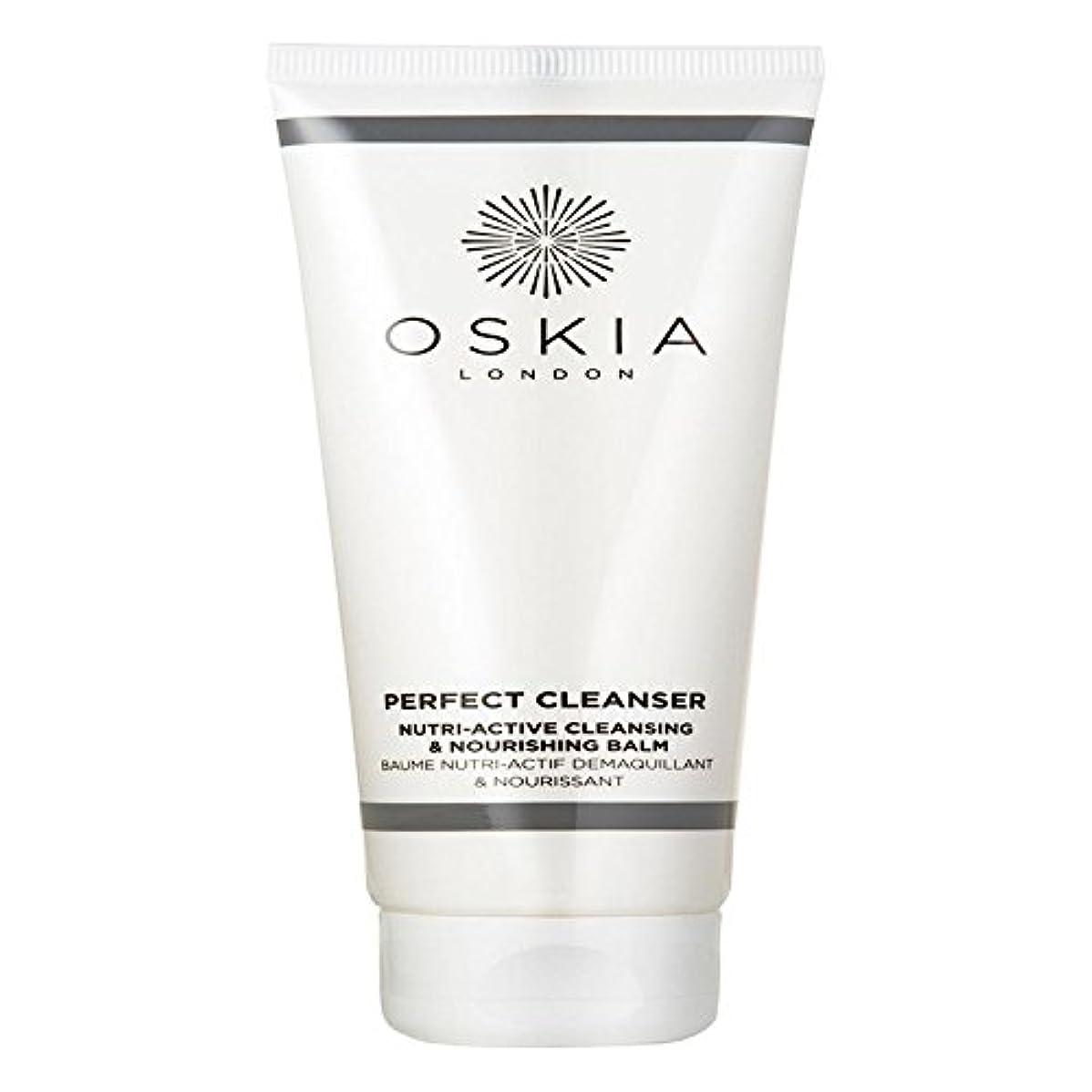 税金いつかエンターテインメント完璧なクレンザー125ミリリットル x2 - OSKIA Perfect Cleanser 125ml (Pack of 2) [並行輸入品]